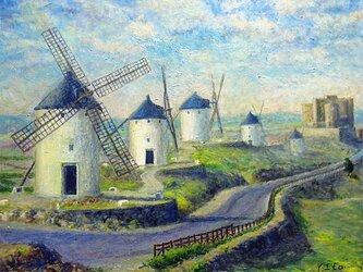 コンスエグラの風車の画像