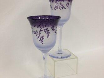 バイオレットワイングラス(ペア)の画像