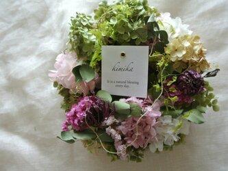 風と花の輪舞曲wreathの画像