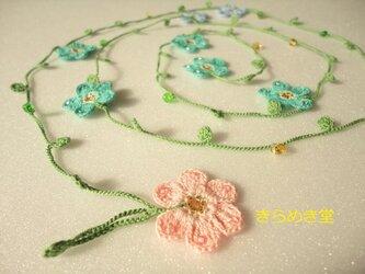 ブルーのお花畑ラリエットの画像