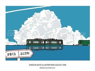 「海を走る江ノ電」 江ノ電イラスト ポスター(A4サイズ)の画像