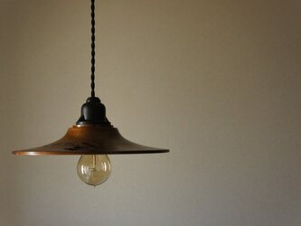 ブラックウォールナット ランプシェードの画像