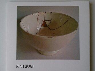 『KINTSUGI』英語版の画像
