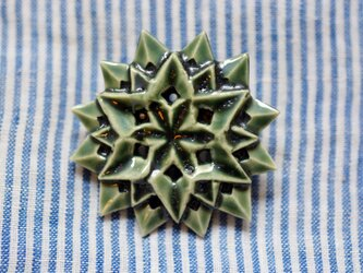 ブローチ六角星 織部 Mの画像