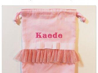 女の子サイズ変更巾着袋(ピンク×ピンク)の画像