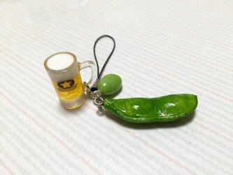 ビール & 枝豆 (2連豆)ストラップの画像