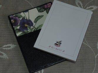 ★お名前入り★ 台付きmy メモ帳 紺色 【パンジー】 の画像