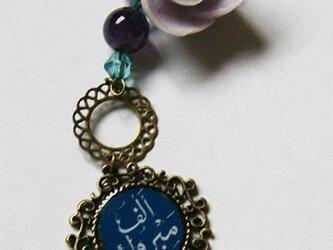 アラビア語バラのブローチの画像