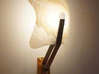 2Way Lamp バンドリ (ホワイトリーフ柄)の画像