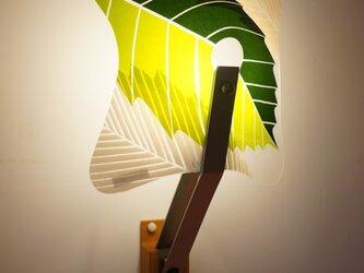 2Way Lamp バンドリ (グリーンリーフ柄)の画像