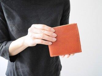 Wallet #bの画像