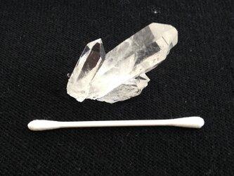 水晶3の画像
