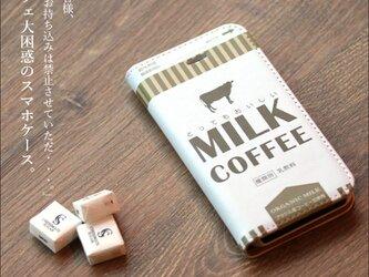 iphone12 ケース ミルク コーヒー 手帳型の画像