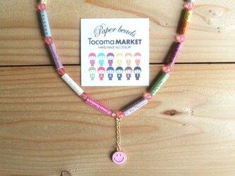 スマイルマークとカラフルビーズのネックレス(ピンク)の画像