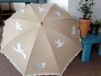 手描き日傘(晴雨兼用) カモメの画像