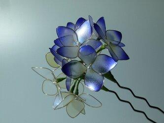 紫陽花 二本簪の画像