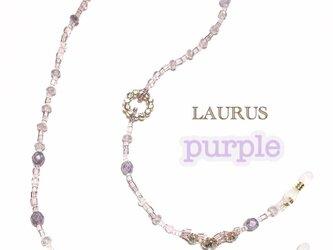 《母の日に…》メガネチェーン*purple auroraclear*の画像
