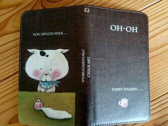 アンドロイドスマホ対応 手帳型ケース『猫とミルク』の画像