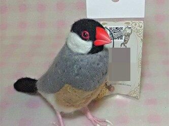 リアルサイズ♪ 桜文鳥 羊毛フェルト ☆クチバシの色相談可能 ♪の画像
