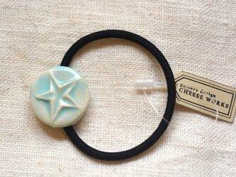 ヘアゴム 五芒星丸 水色の画像