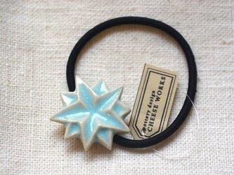 ヘアゴム 五芒星二重 水色の画像