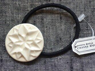 ヘアゴム 六角星丸 白の画像