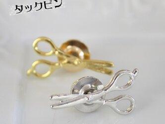 【送料無料】シザータックピン/ラペルピン BRO-126(金/銀どちらが希望がお書き下さい)の画像