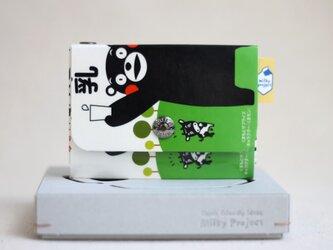 [NEW]Milky Pouch(JP0301) コインケース&カードケースの画像