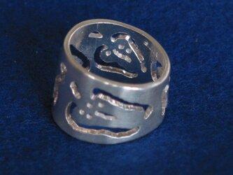 ピーマンの指輪の画像