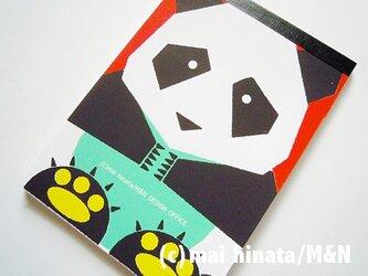 パンダのオリジナルイラストメモ帳の画像