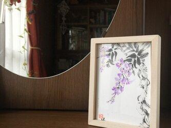 【monokli】季節の花の水墨画〜初夏の藤〜の画像