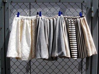 la jupe recollerの画像