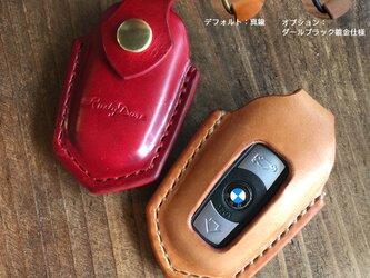 BMW用スマートキー/キーレス/リモコンキーカバー:スタンダードカラーの画像
