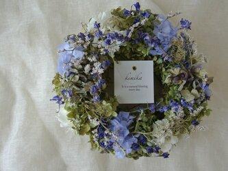 季節の花を包むwreath.rvの画像