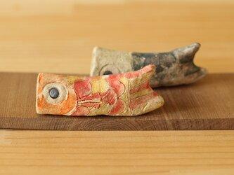 陶の鯉のぼりの画像