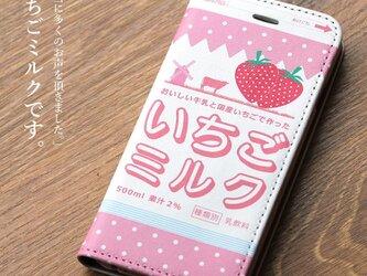 iphone12 ケース 手帳 いちごミルクの画像