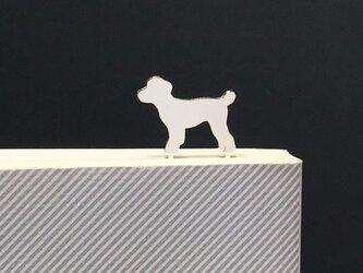 Dog-BookMark-13 SVブックマークの画像