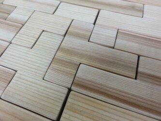木製パズル(12ピース)の画像
