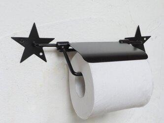 星のふた付シングルホルダーの画像