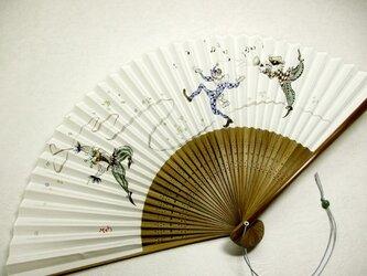 扇子(ダンシングピエロ)の画像