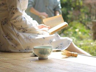 お茶のうつわの画像