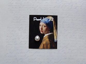 真珠(8.5ミリサイズ) no.18の画像