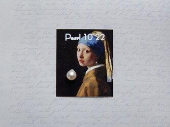 真珠(8.5ミリサイズ) no.17の画像