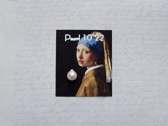 真珠(8.5ミリサイズ) no.16の画像