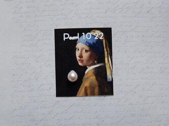真珠(8.5ミリサイズ) no.15の画像