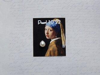 真珠(8.5ミリサイズ) no.14の画像