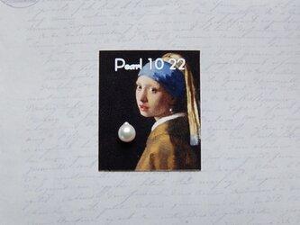 真珠(8.5ミリサイズ) no.13の画像