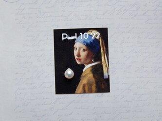 真珠(8.5ミリサイズ) no.12の画像