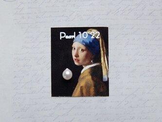 真珠(8.5ミリサイズ) no.11の画像