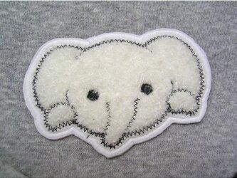 ★白い象さん★アップリケ刺繍★ワッペン★アイロン接着の画像